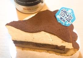 銀座コージーコーナーティラミスタルトケーキ