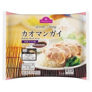 イオンのカオマンガイ 冷食